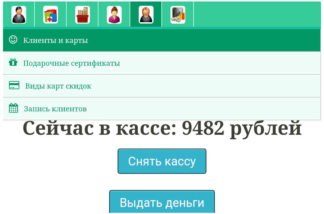 289.1